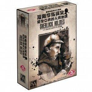【貝克街桌遊】福爾摩斯探案:莫里亞蒂的天羅地網 Sherlock holmes 正版繁體中文桌上遊戲