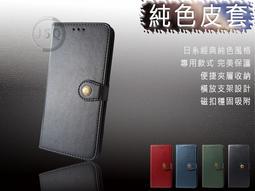 皮套 OPPO A31 A91 A9 A5 2020 Reno 2 2Z 手機殼 皮套 OPPO A72 保護殼