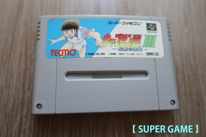 【 SUPER GAME 】SFC(日版)二手原版遊戲~天使之翼3 足球小將3 (0193)