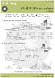1/72Bestfong水貼紙~RF-5E/F-5F戰鬥機~國軍第五戰術混合聯隊低視度塗裝