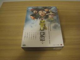 全新大陸劇《光緒外傳》(龍非龍鳳非鳳) DVD 張國立 林永健 鄧婕 鄭家榆 張默 蕭淑慎