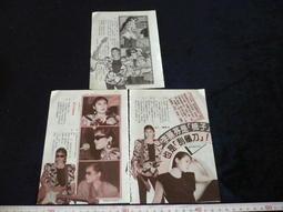 ◎貓頭鷹露天尋星窩◎明星內頁專賣PE091-038李麗芬3張5頁報導照片