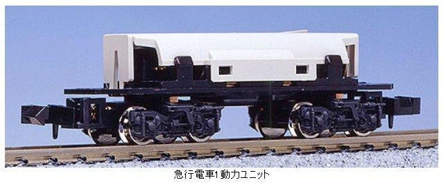 現貨 Kato 11-106 N規 小形車輛用動力 急行電車1