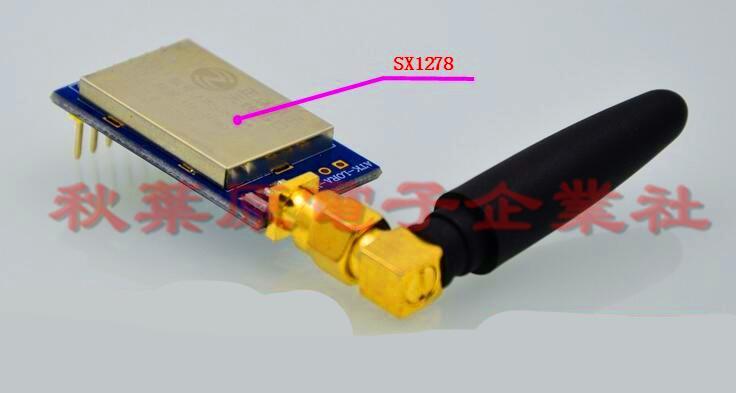 LORA模組 ATK-LORA-01無線串口模組 SX1278 433M 20db TTL串口