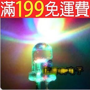 滿199免運發光二極管 七彩燈F5 LED 直徑5mm 長腳24-26mm 快閃 1000個 231-03591