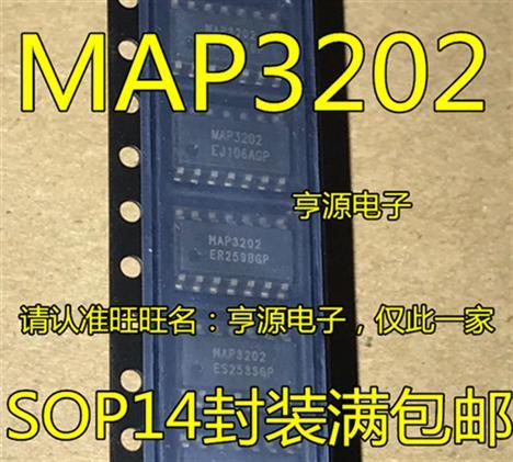 MAP3202SIRH  MAP3202 全新液晶電源晶片 SOP14 218-02563