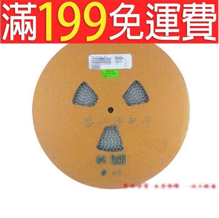 滿199免運16v33uf 33uf16v 貼片鋁電解電容 規格:6.3*5.4  105 231-01132