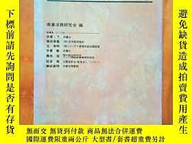 古文物最新罕見日中合弁事業露天278007 最新 日中合弁事業 最新 日中合弁事業