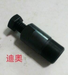 迪奧 DIO JR100 光陽 三陽 100車系 電盤工具 電盤特工 強力型