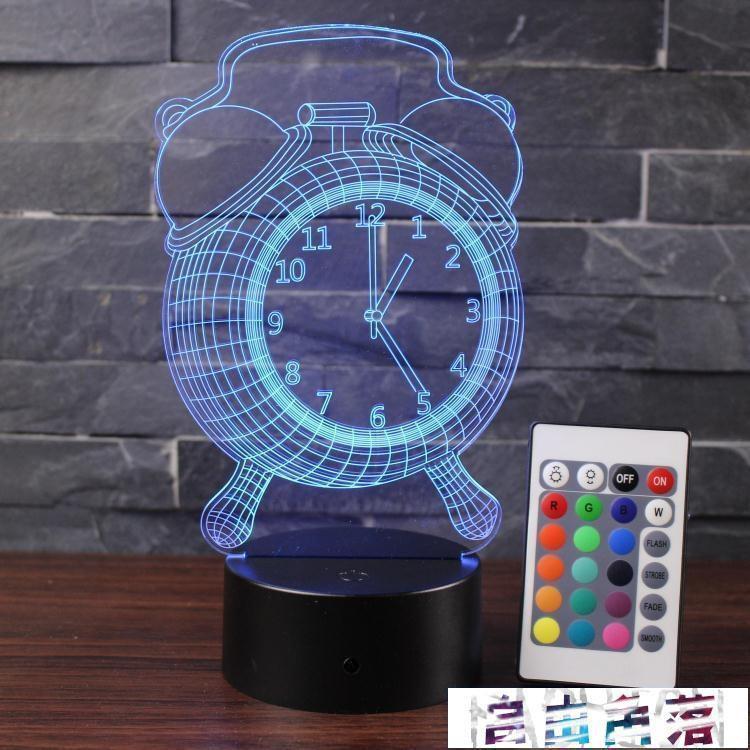 『自由角落』3D立體鬧鐘小夜燈 遙控觸摸創意畢業禮物床頭台燈『全新正品』