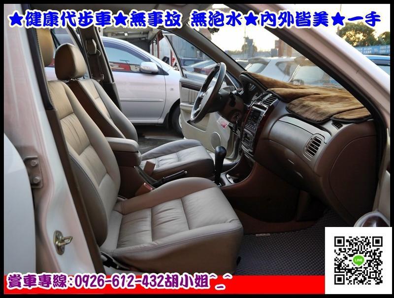 2000年 福特 TIERRA 1.6 內外超美 省油代步車