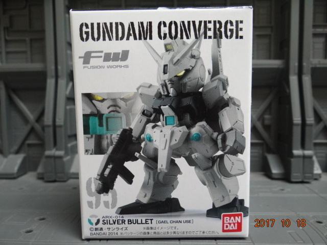 全台唯一最多型號收錄!合買最划算!友人託售 破盤特賣!FW GUNDAM CONVERGE 銀彈 arx-014