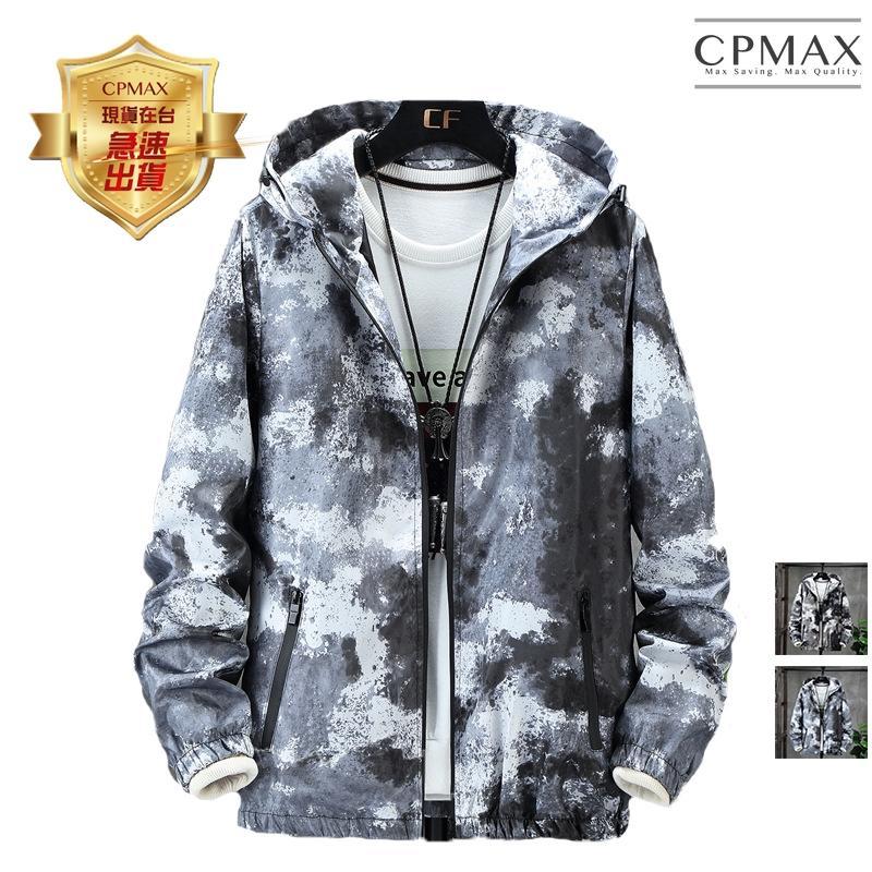 CPMAX 沙漠迷彩連帽外套 男夾克外套 連帽夾克 男外套 韓系潮牌外套 迷彩連帽 防風外套 大尺碼外套 C109