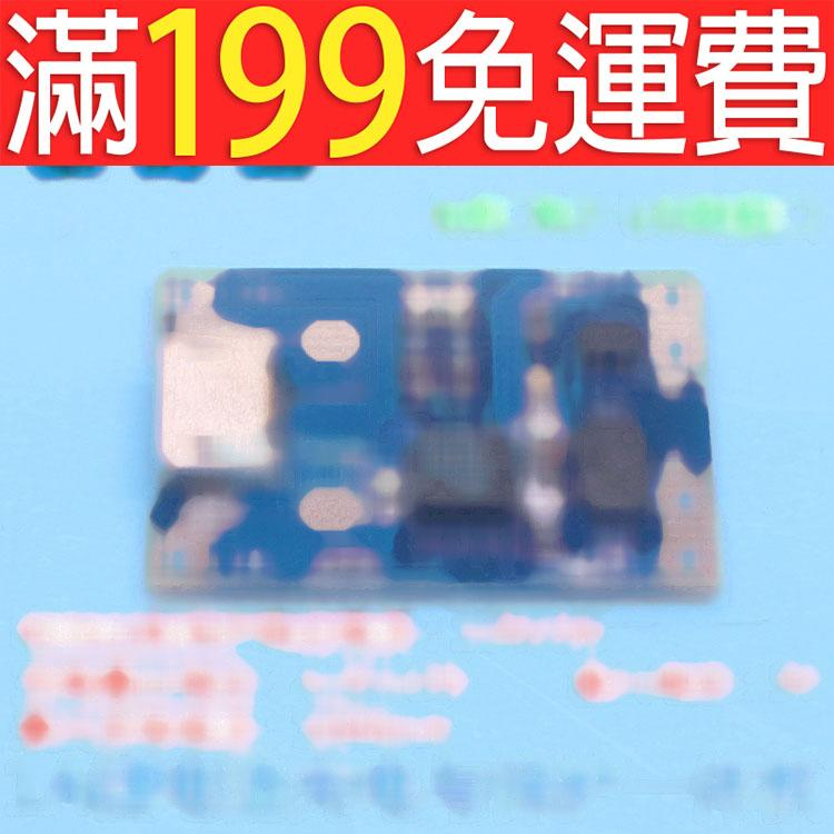 滿199免運二手 MICRO小口介面1A鋰電池充電與保護一體板 充電+保護 模組 141-06011