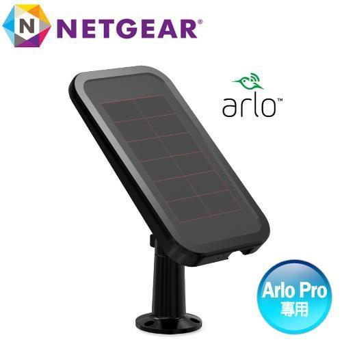NETGEAR Arlo Pro 專用 太陽能充電板 VMA4600