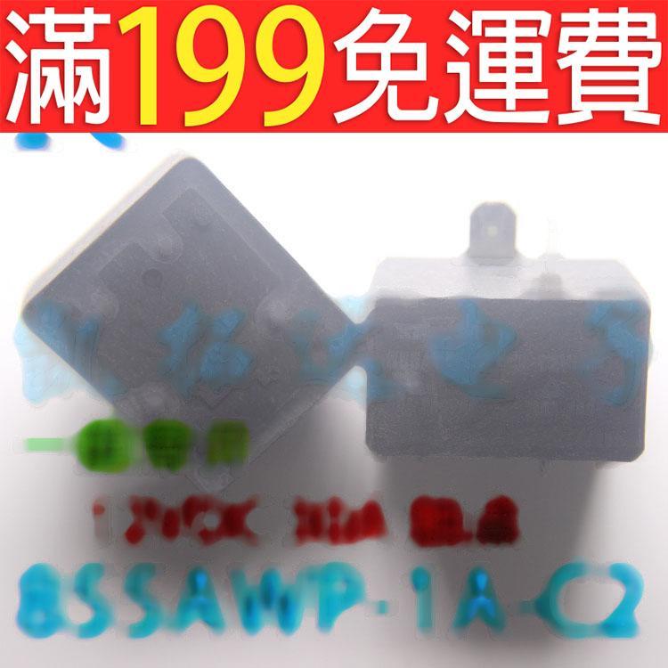 滿199免運二手 空調12V繼電器 855AWP-1A-C2 12VDC 30A 觸點 一組常開 141-06143