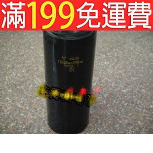 滿199免運大型螺絲腳電容450V15000UF 15000UF450V 體積:90X220 231-03444