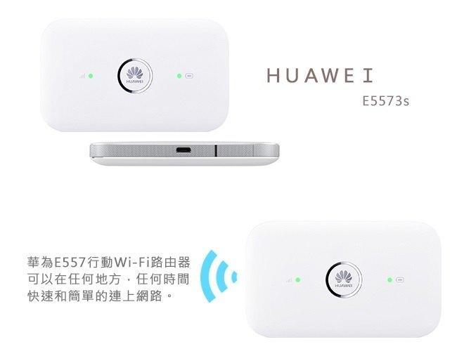 華為HUAWEI 隨身WiFi機E5753S-806 (SIM 卡)