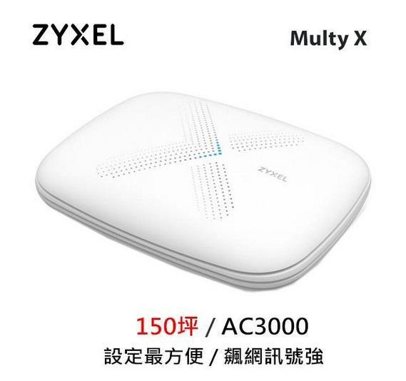 ZYXEL合勤 Multy X AC3000 三頻全覆蓋無線延伸系統 WSQ50