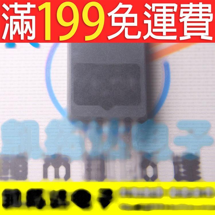 滿199免運二手  五 STRF6668B 電源模組 141-06227