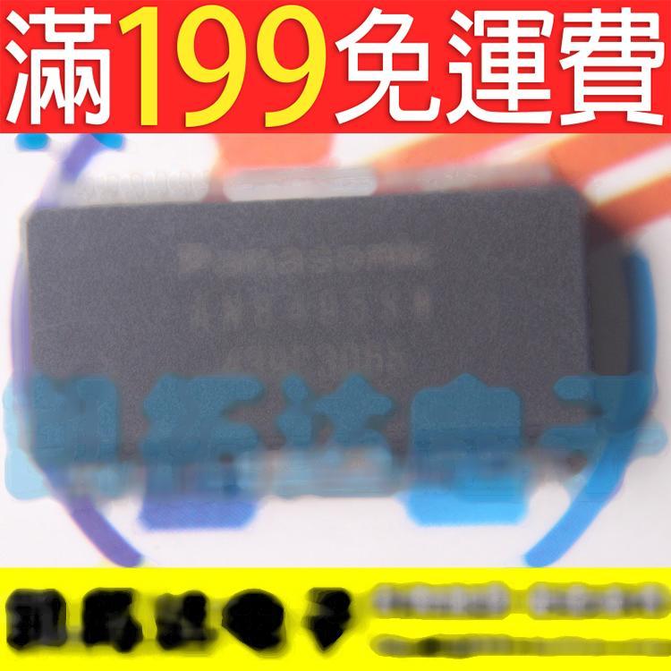 滿199免運二手  AN8495SB(全新原裝) 141-06266