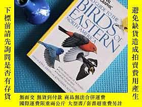 古文物FIELD罕見GUIDE TO THE BIRDS OF EASTERN NORTH AMERICA 北美東部鳥類