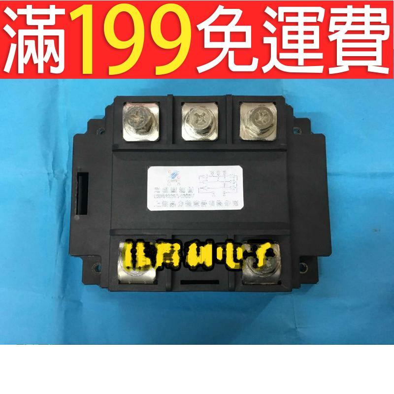 滿199免運MDS1000A/1600V 三相整流橋模塊 MDS1000-16 231-03032