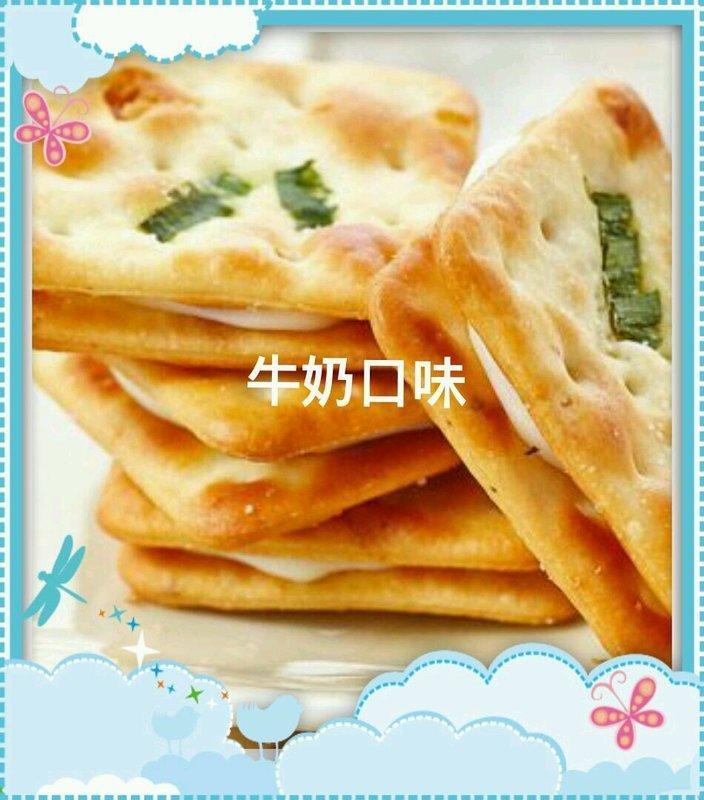 香蔥奶香牛軋餅***外表鹹鹹脆脆,夾心QQ甜甜,不黏牙配起來真是絶配丫~
