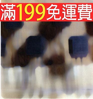 滿199免運二手  A988 C1841 2SA988 2SC1841 音訊功放配對管 141-06559