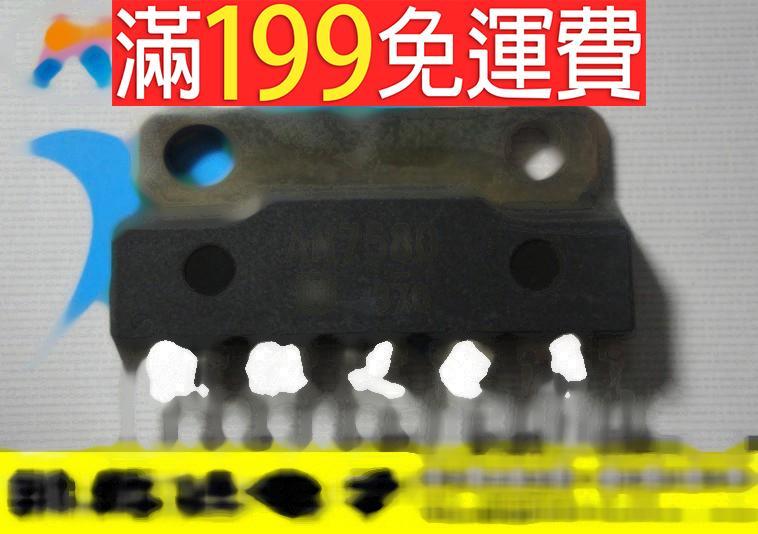 滿199免運二手  AN7580 141-06571