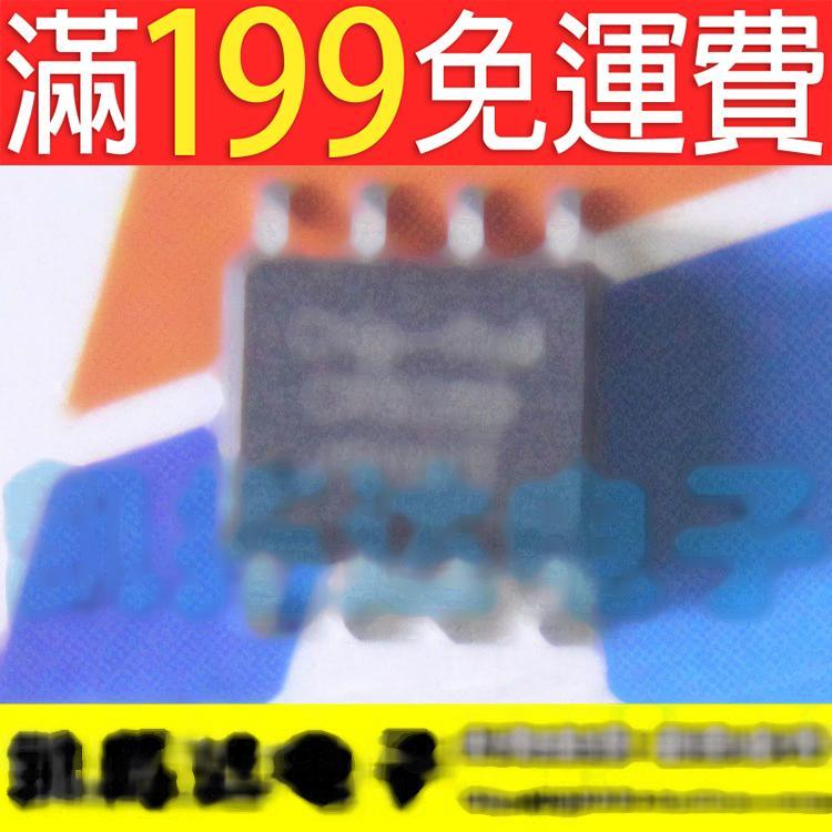 滿199免運二手  CR928B CR9288 CR928 電源晶片貼片SOP 141-06633