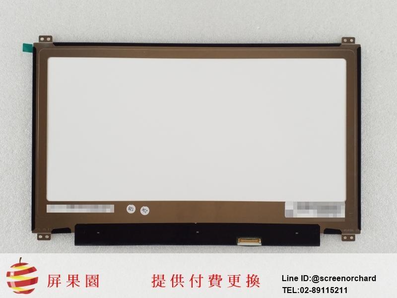屏果園 ACER ASPIRE V3-372-55KU 13.3吋 FHD 霧面 A+無亮點新屏