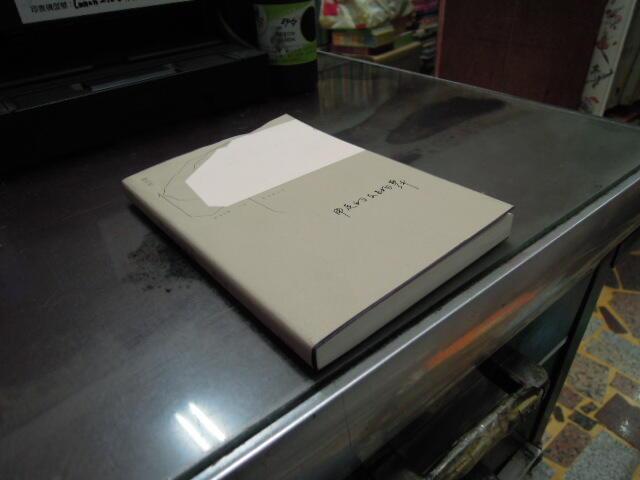 【知F12D】《用走的去跳舞》ISBN:9789869133630│華品文創│鄧九雲│七成新