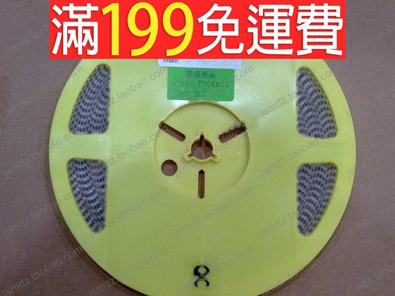 滿199免運貼片圓柱穩壓管二極管 10V貼片 1206玻璃封ZMM 10V 500元/盤25k 230-04842