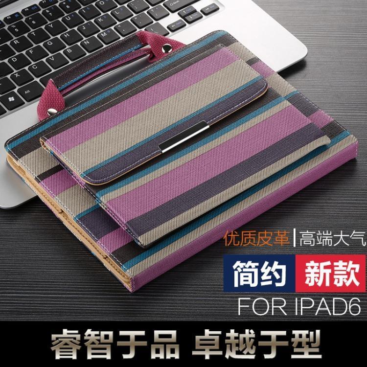 蘋果平板ipad5air2保迷你mini4/6/3超薄pro9.7手提包皮套—聚優購物網
