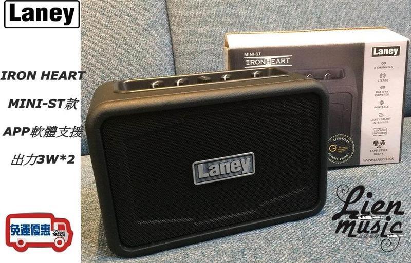 『立恩樂器』免運公司貨 LANEY MINI-ST 小音箱 MINI ST款 IRON系列 支援APP 音箱