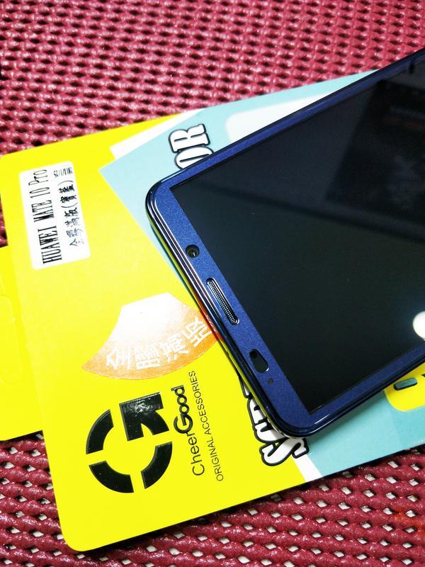 【超強疏水油全膠款】 華為 HUAWEI MATE10 PRO 電鍍全膠滿版_寶藍 9H玻璃貼 無彩虹紋 送9H鏡頭貼
