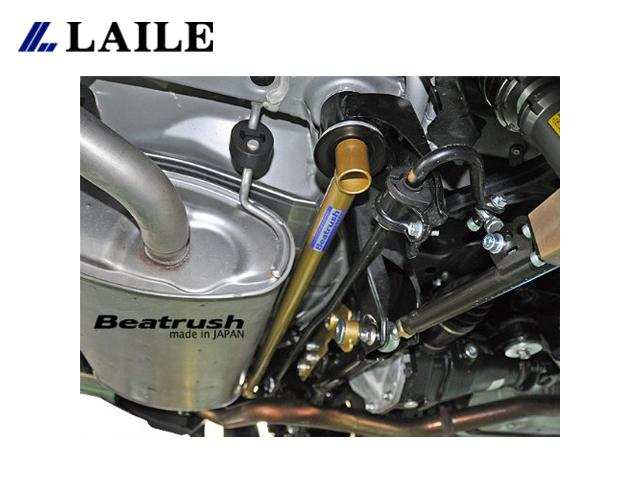 【Power Parts】LAILE BEATRUSH 後工字樑拉桿 TOYOTA 86 / SUBARU BRZ
