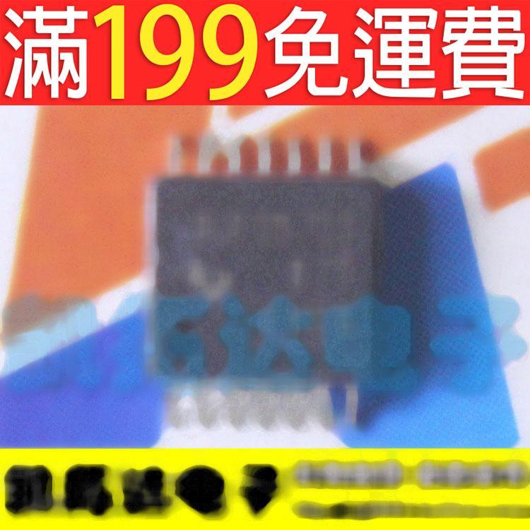 滿199免運二手 BUF05703 正品液晶屏晶片 141-07448