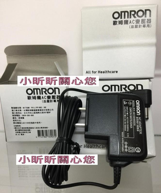OMRON 歐姆龍 血壓機 變壓器 HEM & JPN 型號通用