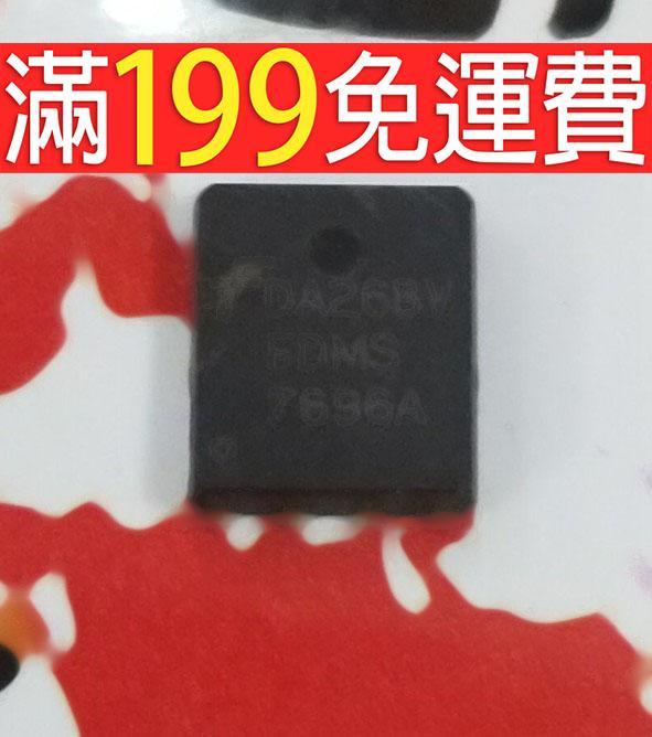 滿199免運二手 FDMS7696A 7696A QFN 全新 一個起售 現貨可直拍 141-07710