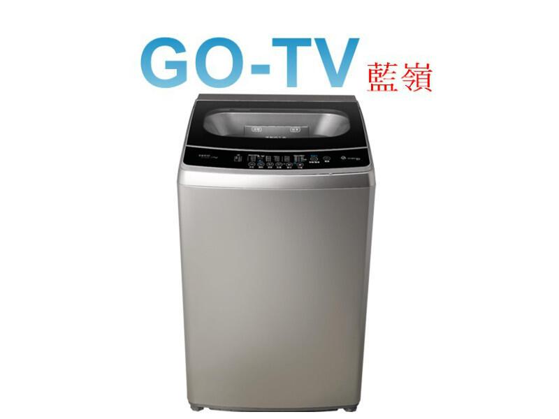 【GO-TV】TECO東元 16公斤變頻洗衣機(W1669XS) 台北地區免費運送+基本安裝