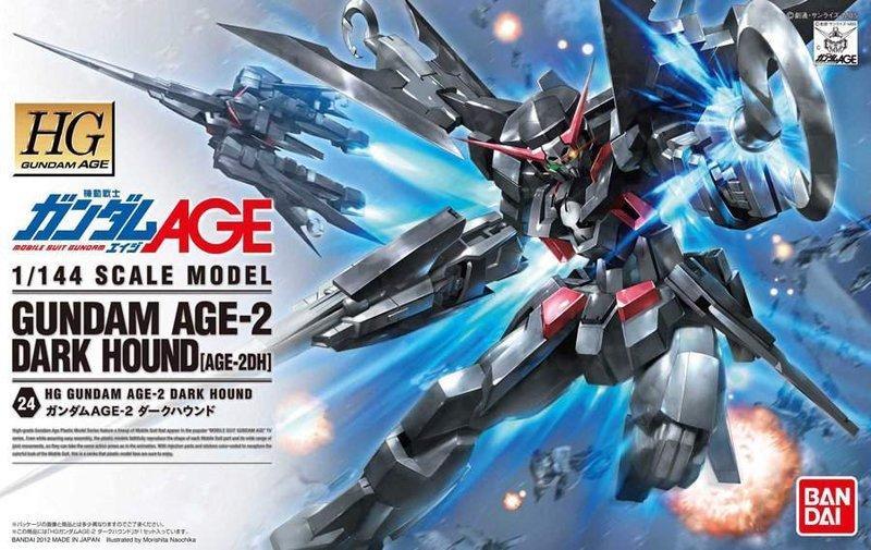 【鋼普拉】BANDAI 鋼彈AGE HG 1/144 #24 GUNDAM AGE-2 DARK HOUND 黑獵犬鋼彈