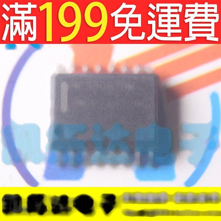 滿199免運二手 MC33067 MC33067DW DC切換控制器穩壓器 141-08144