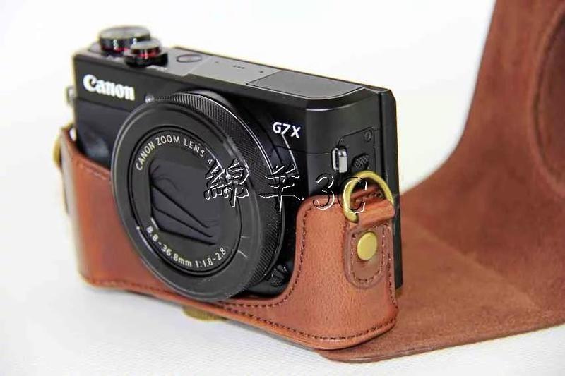 Canon G7X Mark II III 二件式相機皮套 附背帶 相機包 G7XII G7XIII 保護套相機套保護貼