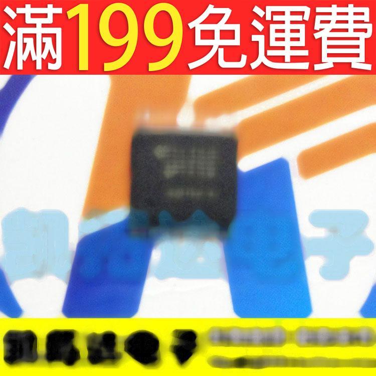 滿199免運二手 MP3394EF MP3394 液晶電源管理晶片 141-08223