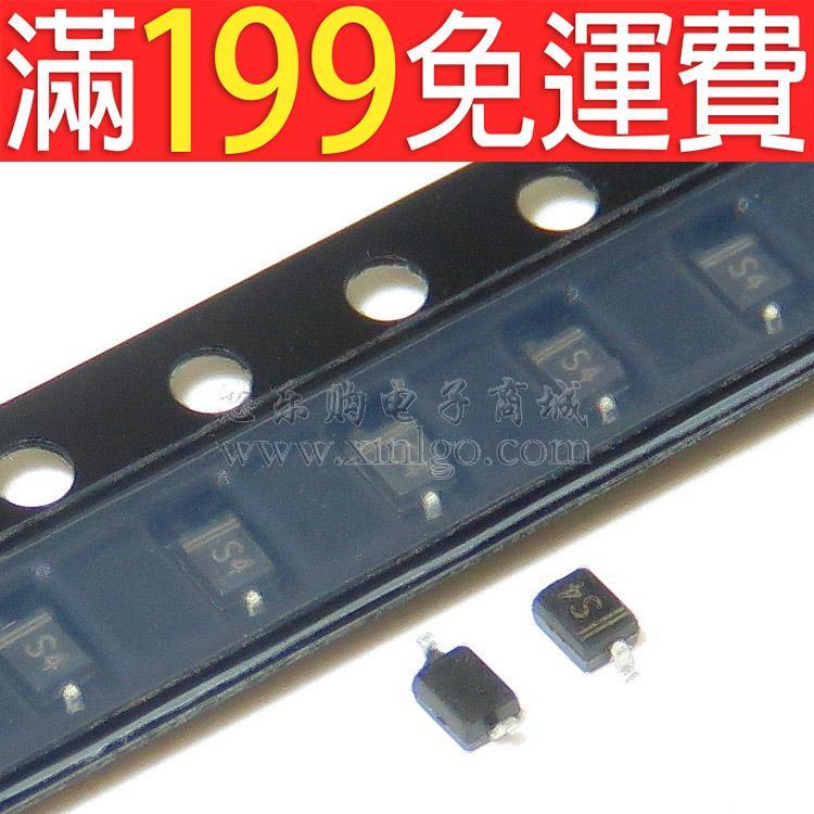 滿199免運1N5819 B5819WS S4 SOD-323 長電 肖特基二極管 一盤3000個 230-00679