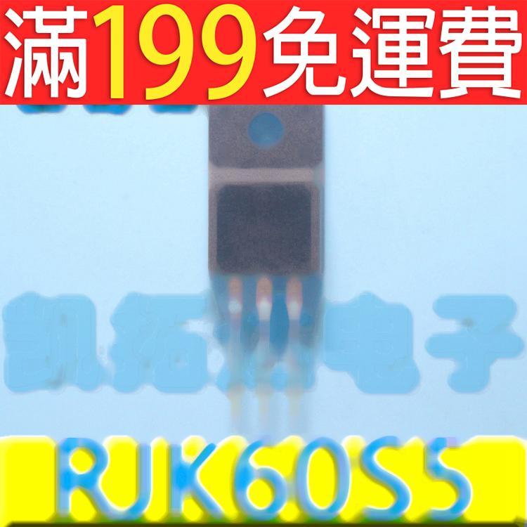 滿199免運二手 RJK60S5 全新原裝 20A600V 場效應管 TO-220F 141-08416