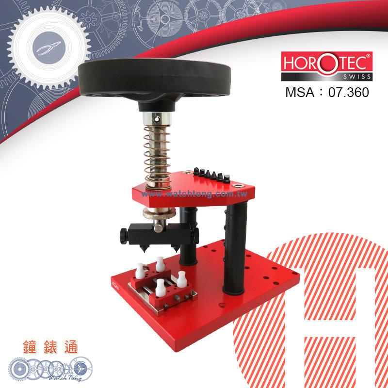 預購商品【鐘錶通】H07.360《瑞士HOROTEC》專業型加大版-旋轉開錶座組合 / ├鐘錶工具/手錶工具/修錶工具┤