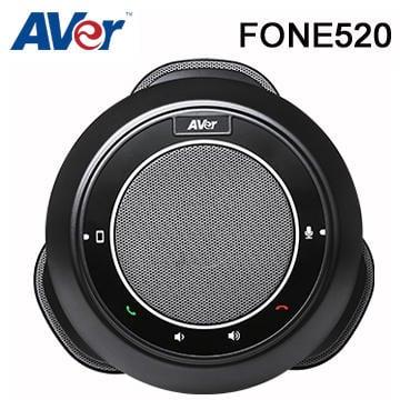 圓展會議喇叭麥克風組 Fone520